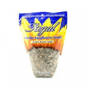 Sunflower Seeds Roasted Salted